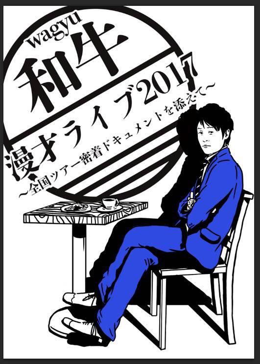 f:id:yuuka5223:20180324002746j:plain