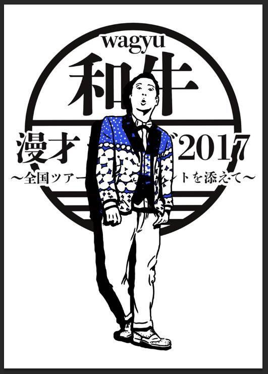 f:id:yuuka5223:20180324002748j:plain