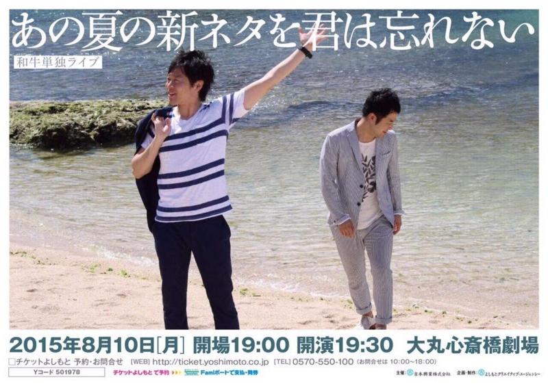 f:id:yuuka5223:20180324002752j:plain