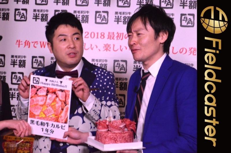 f:id:yuuka5223:20180324004805j:plain