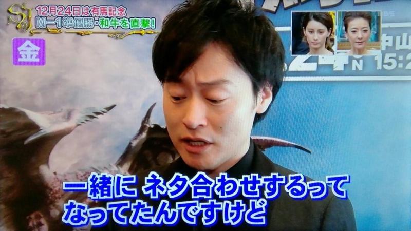 f:id:yuuka5223:20180324215721j:plain