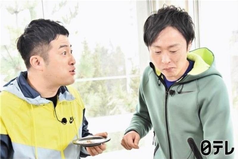 f:id:yuuka5223:20180324215758j:plain
