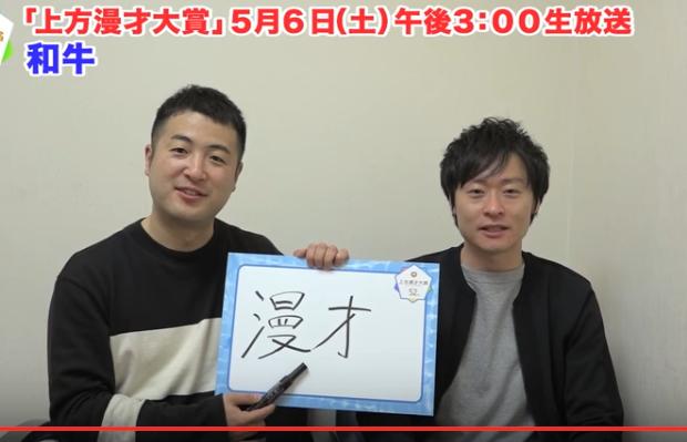 f:id:yuuka5223:20180324215811p:plain