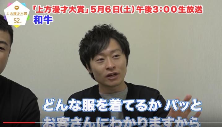 f:id:yuuka5223:20180324215814p:plain