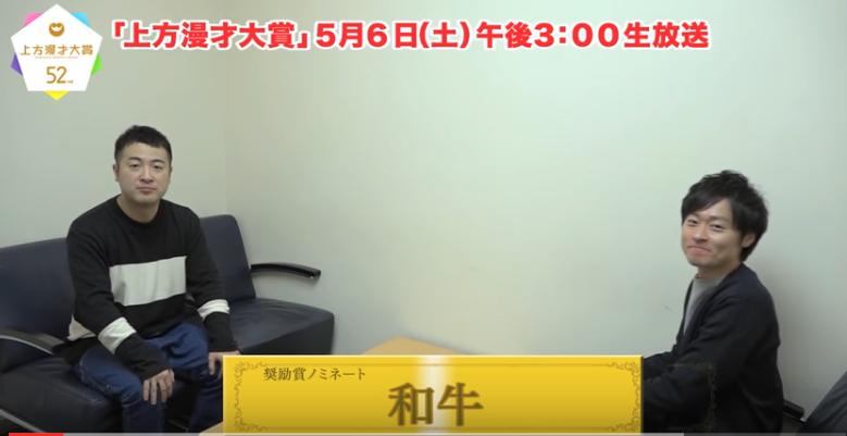 f:id:yuuka5223:20180324215818p:plain