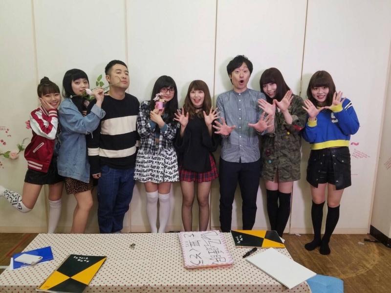 f:id:yuuka5223:20180324221744j:plain
