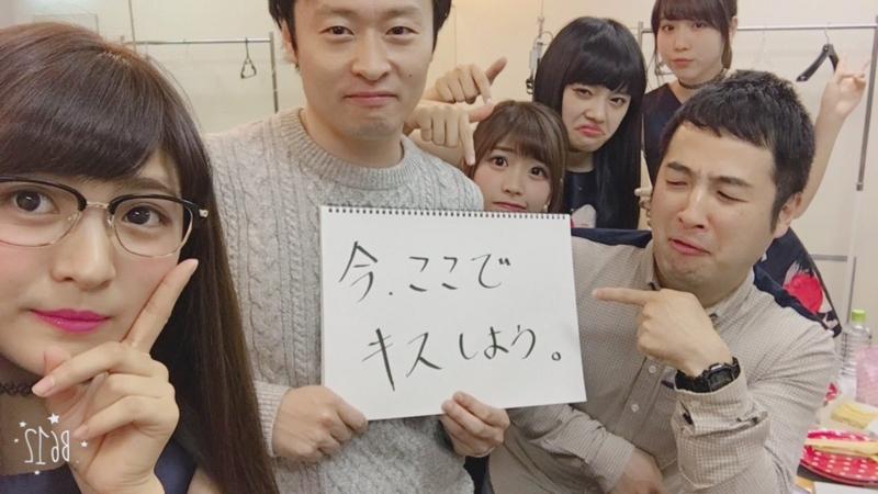f:id:yuuka5223:20180324221756j:plain