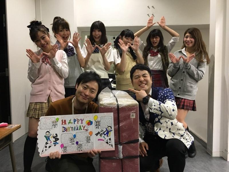 f:id:yuuka5223:20180324221810j:plain