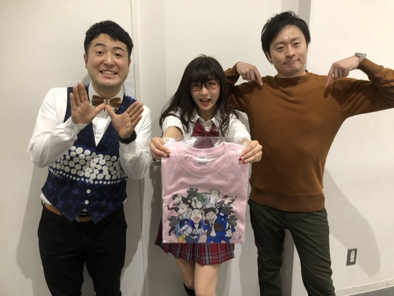 f:id:yuuka5223:20180324221811j:plain