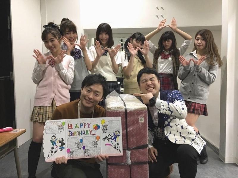 f:id:yuuka5223:20180324221812j:plain