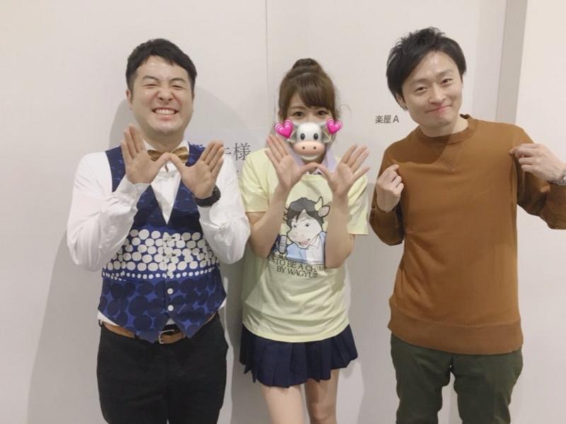 f:id:yuuka5223:20180324221814j:plain