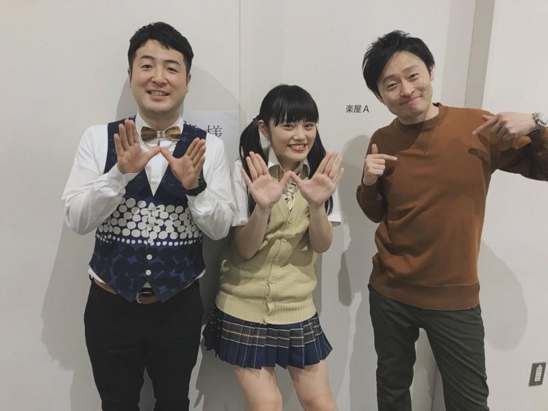 f:id:yuuka5223:20180324221815j:plain