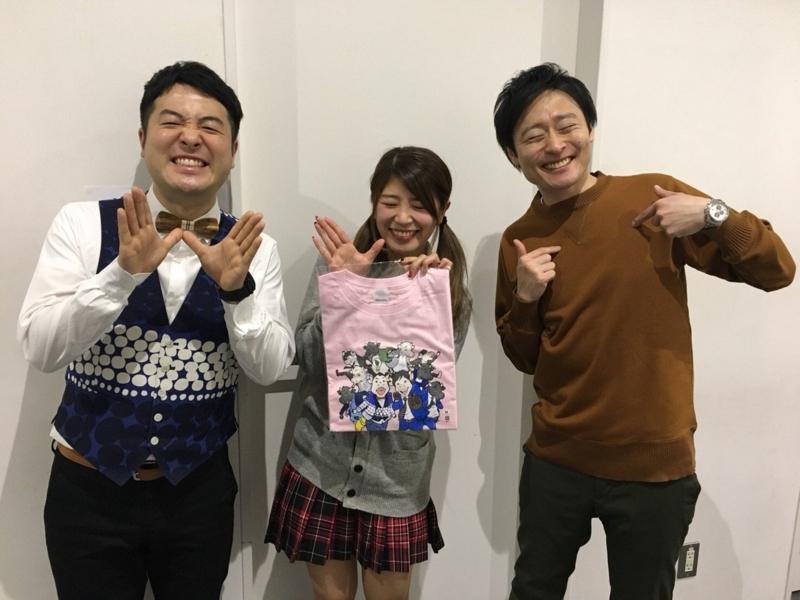 f:id:yuuka5223:20180324221816j:plain
