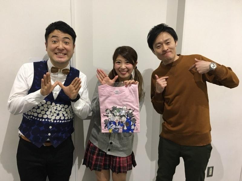 f:id:yuuka5223:20180324221817j:plain