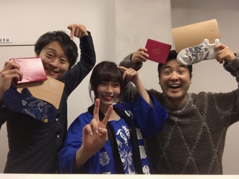f:id:yuuka5223:20180324221833j:plain