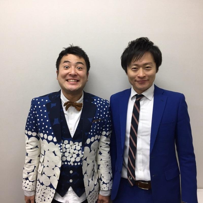 f:id:yuuka5223:20180324230610j:plain