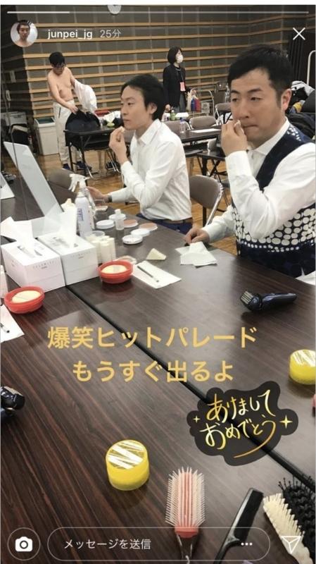 f:id:yuuka5223:20180324230624j:plain