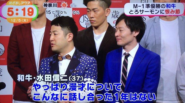 f:id:yuuka5223:20180325005427j:plain