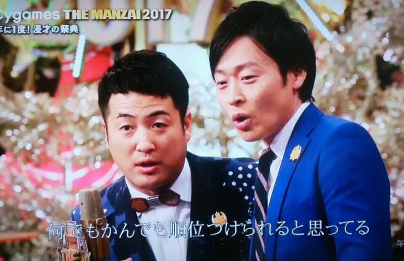 f:id:yuuka5223:20180325005442j:plain