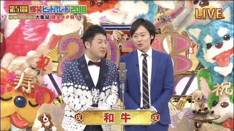 f:id:yuuka5223:20180325005449j:plain