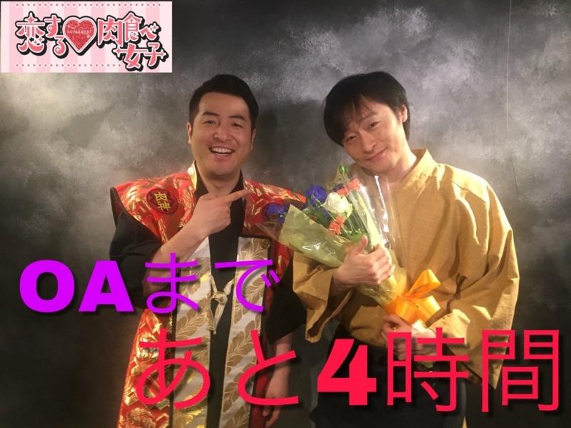 f:id:yuuka5223:20180330213816j:plain