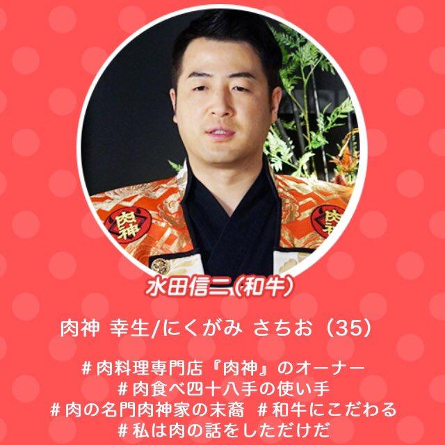 f:id:yuuka5223:20180330213826j:plain