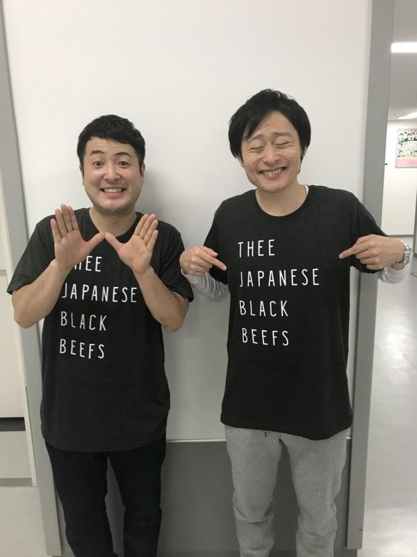 f:id:yuuka5223:20180401002542j:plain