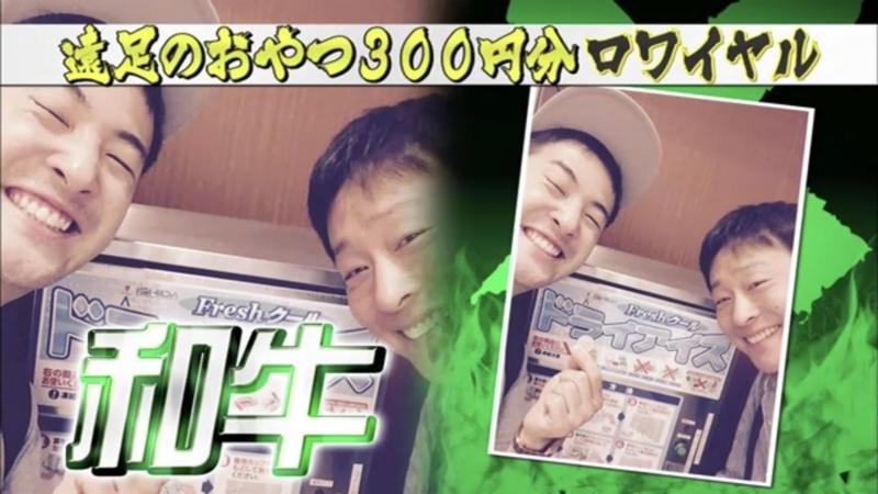 f:id:yuuka5223:20180401010727j:plain