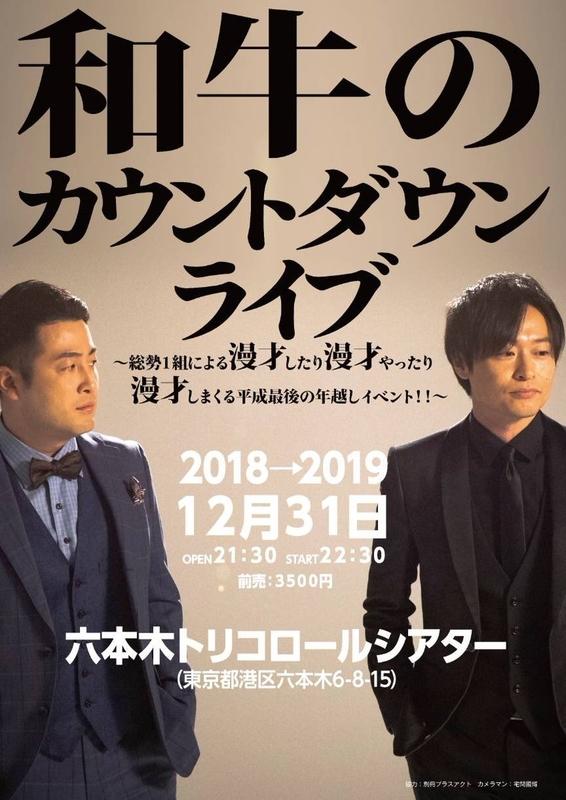 f:id:yuuka5223:20181224184803j:plain