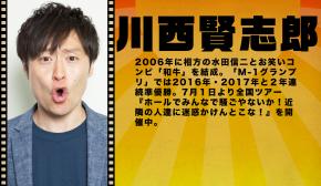 f:id:yuuka5223:20181224185439j:plain