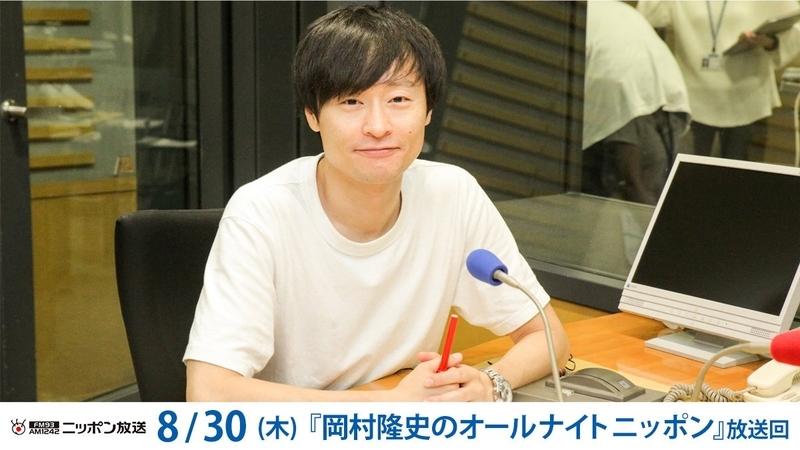 f:id:yuuka5223:20181224185616j:plain