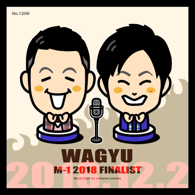 f:id:yuuka5223:20181224185854p:plain