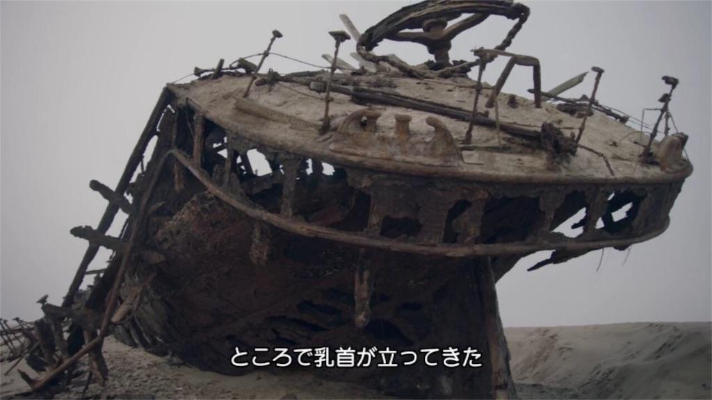f:id:yuukamontana:20170213014700j:image