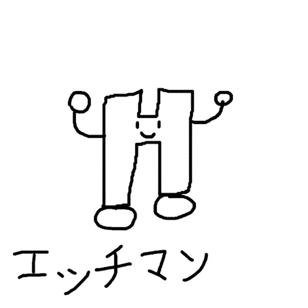 f:id:yuukamontana:20170214020614p:image