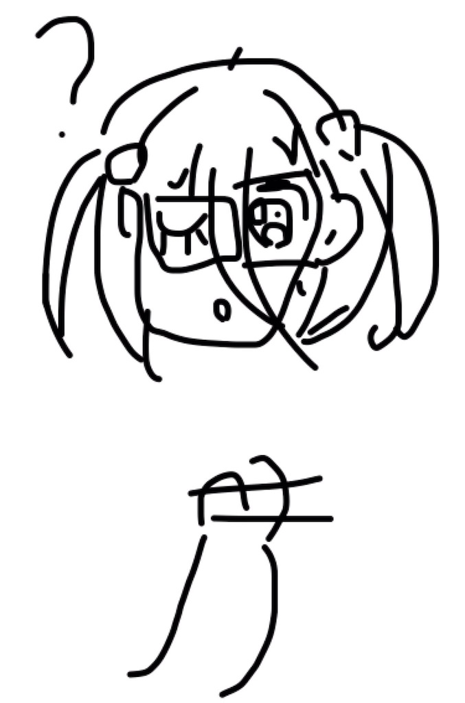 f:id:yuukamontana:20170226041144j:image