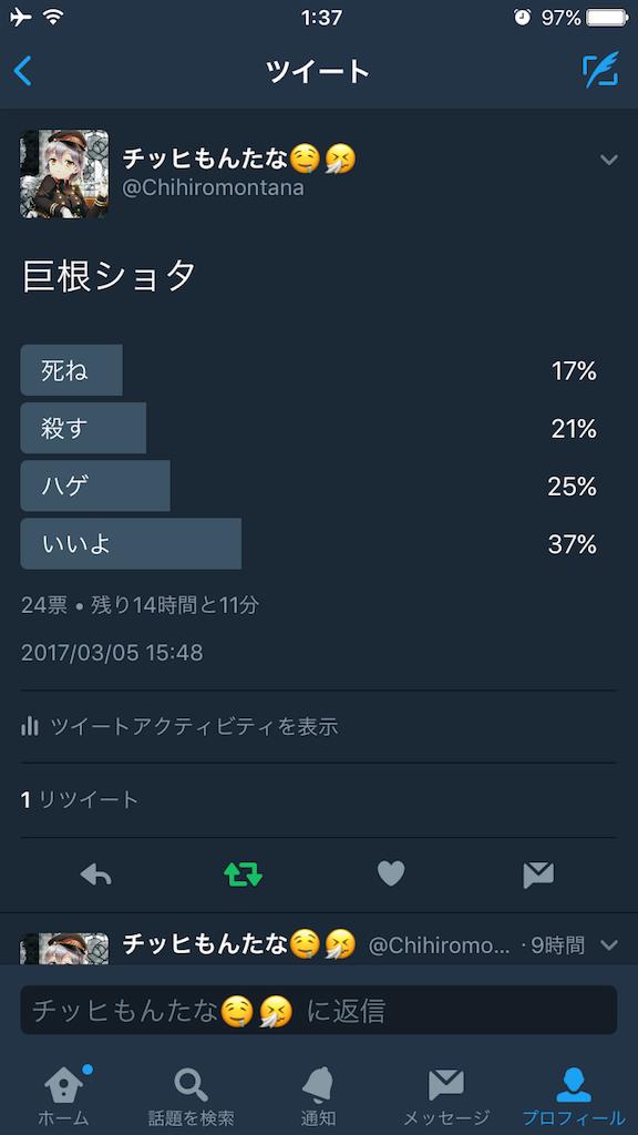 f:id:yuukamontana:20170306014034p:image