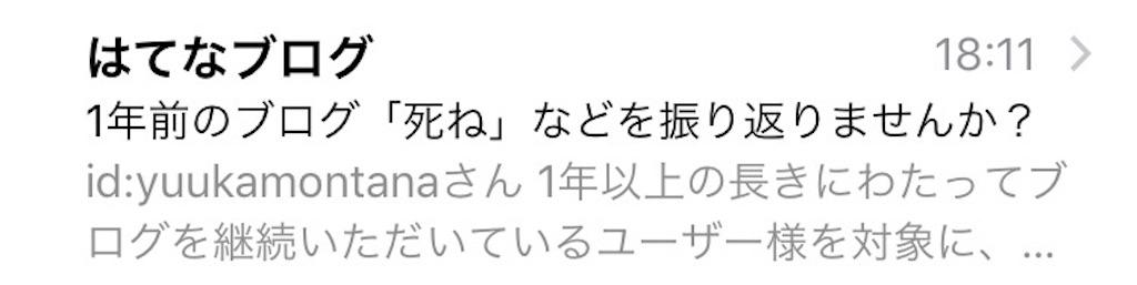 f:id:yuukamontana:20170419013926j:image