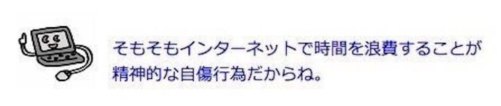 f:id:yuukamontana:20190527234043j:image