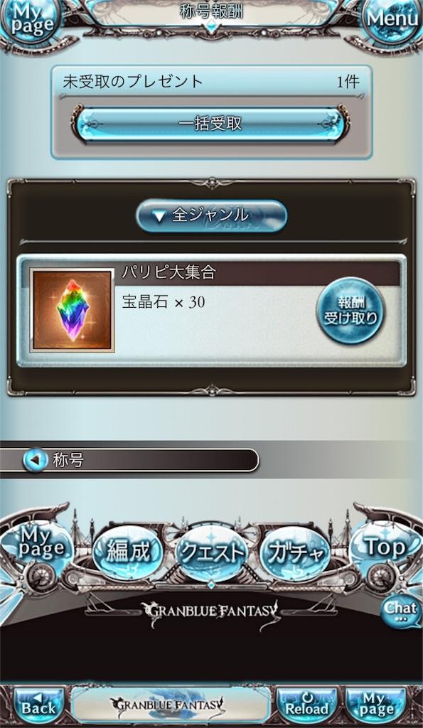 f:id:yuuke:20181031222324j:image