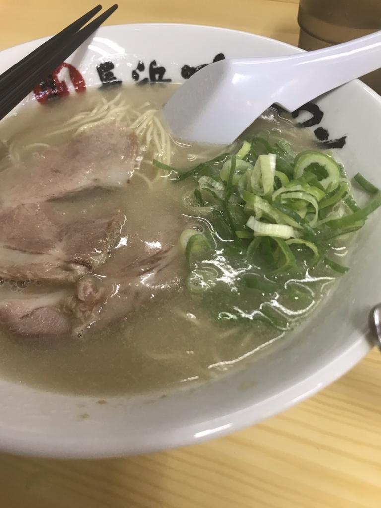 f:id:yuukei-k-h:20180706000518j:plain