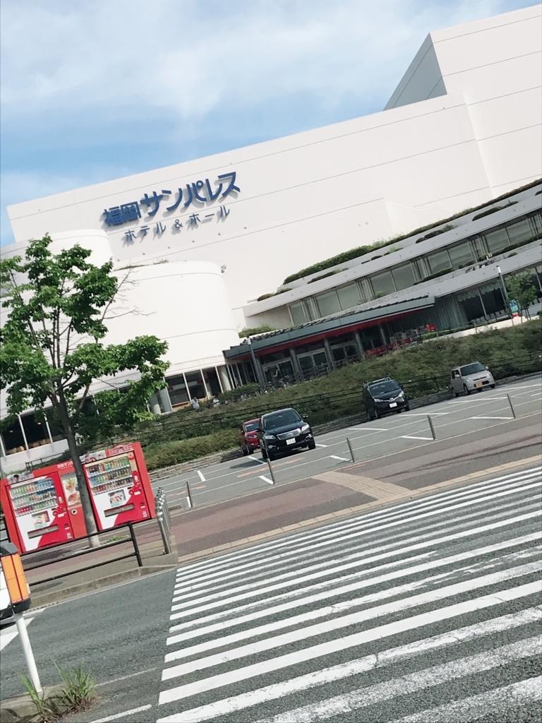 f:id:yuukei-k-h:20180706000946j:plain
