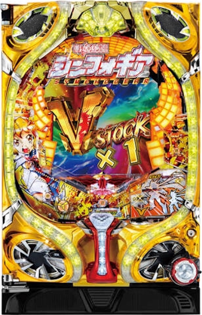 f:id:yuukei-k-h:20180707172139j:image