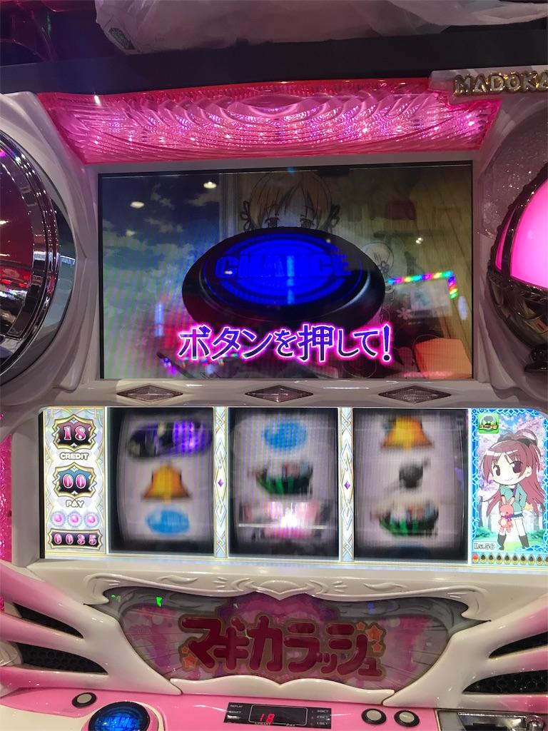 f:id:yuukei-k-h:20180924184948j:image