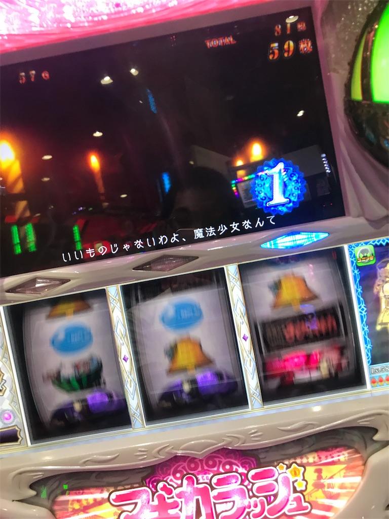 f:id:yuukei-k-h:20180924185431j:image