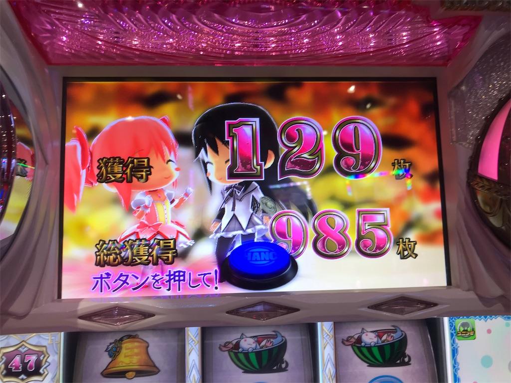 f:id:yuukei-k-h:20180924191012j:image