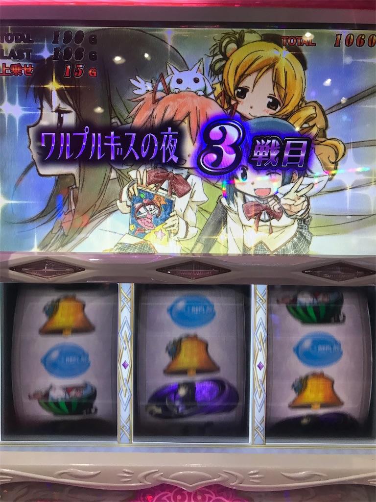 f:id:yuukei-k-h:20180924191230j:image