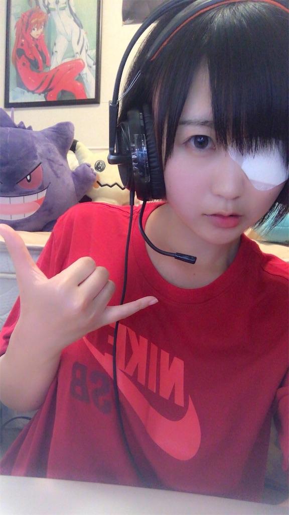 f:id:yuukei-k-h:20180925113116j:image