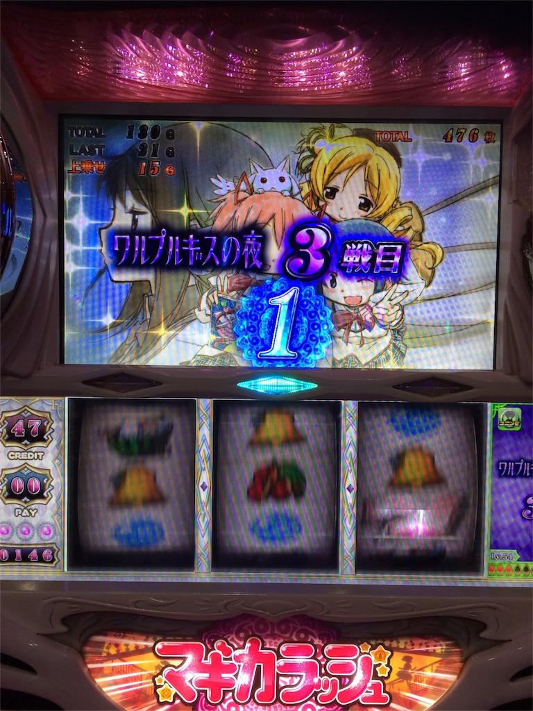 f:id:yuukei-k-h:20181029191608j:image