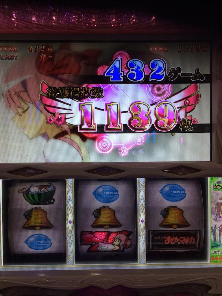 f:id:yuukei-k-h:20181029192009j:image