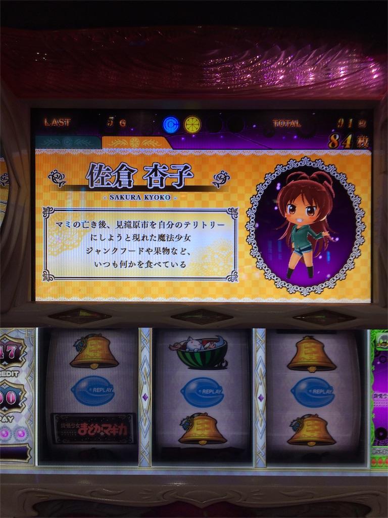 f:id:yuukei-k-h:20181030180639j:image